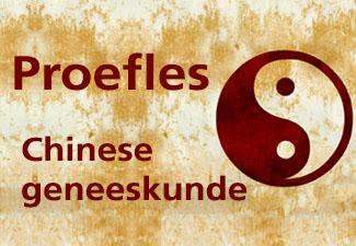 gratis online dating Chinees kamer dating plaats in Dhaka